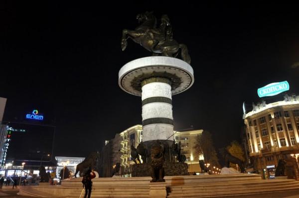 Plac macedoński