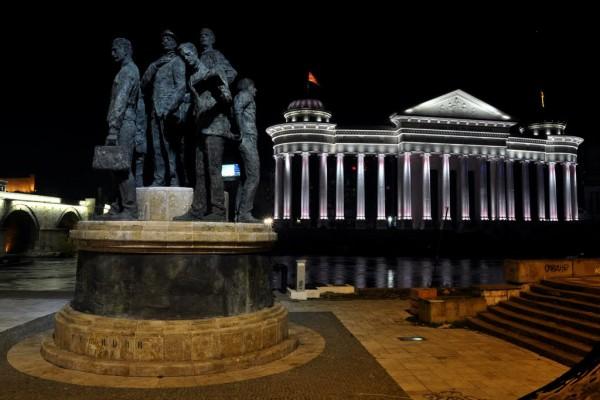 Skopie_2012 (9)